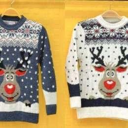 Kalėdiniai megztiniai vaikui