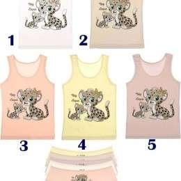 Apatiniai marškinėliai ilgomis rankovėmis vaikams