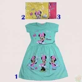 Suknelės mergaitei pelytė
