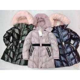 Labai šiltos striukės mergaitėms žiemai