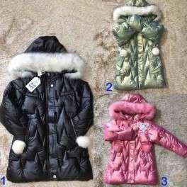 Blizgios striukės mergaitėms šaltam rudeniui ir žiemai
